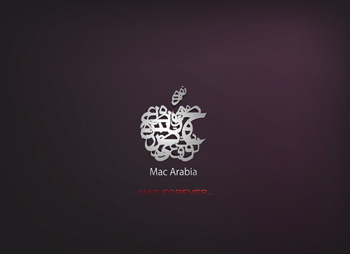 apple-wallpaper-36