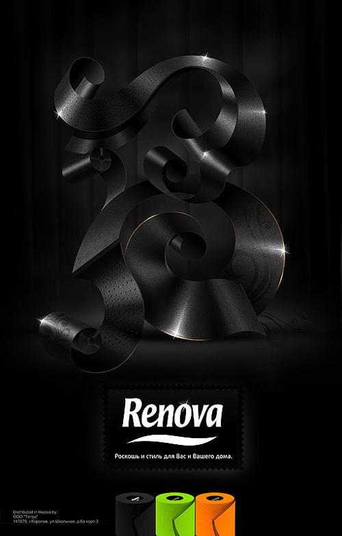 Black illustration for Renova