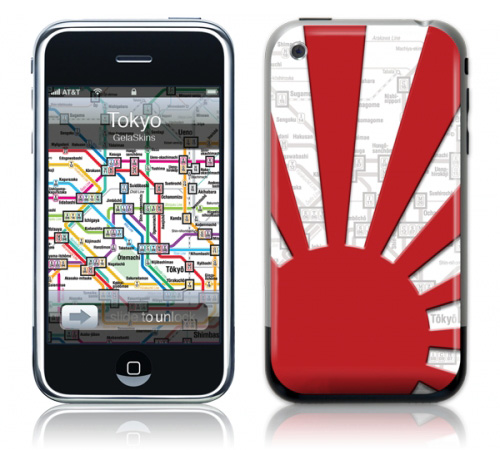 Tokyo - Skin for your iPhone 3G - Created by