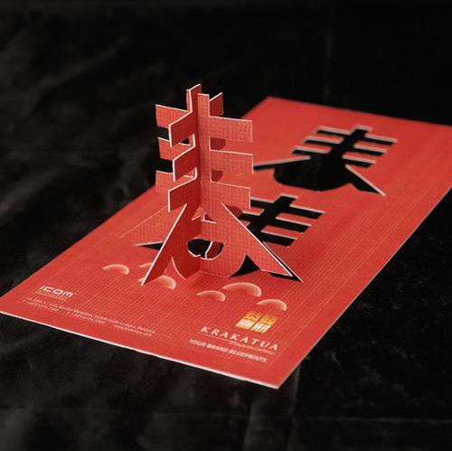 Creatice-business-cards-39