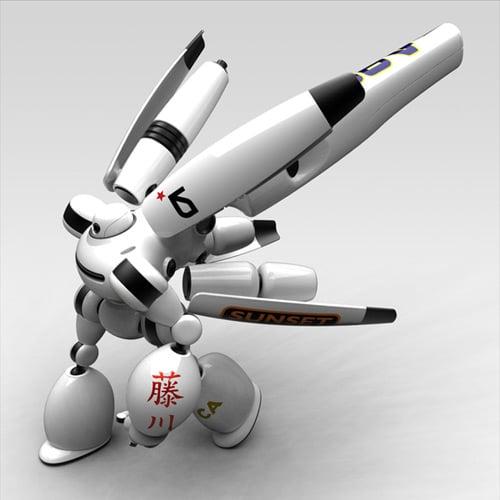quadbot