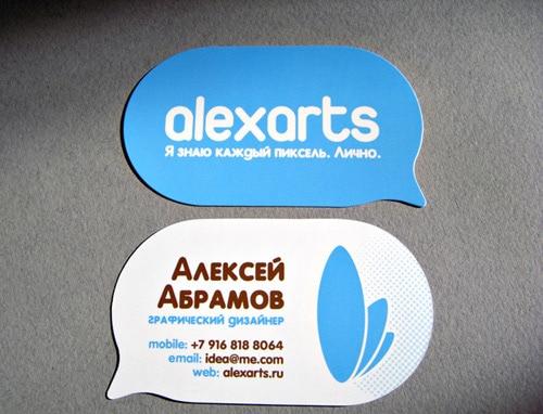 Alexey Abramov by Taste of Ink Studios