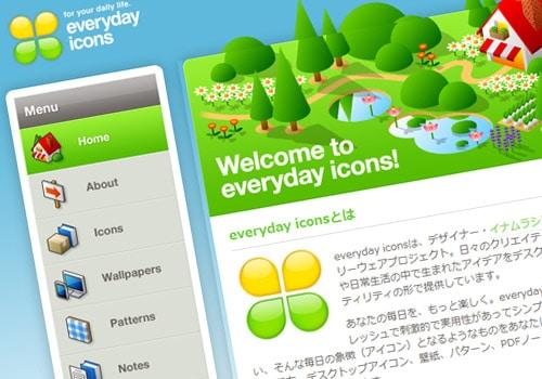 everydayicons.jp