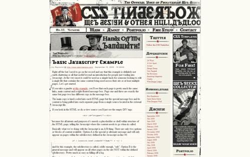 csstinderbox.raykonline.com