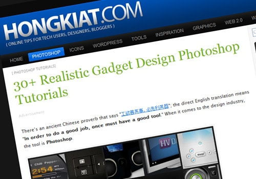 30+ Realistic Gadget Design Photoshop Tutorials