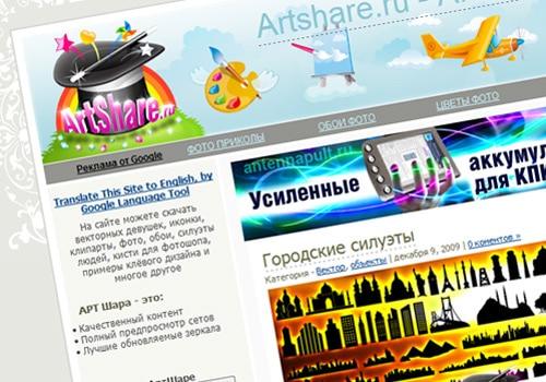 artshare.ru