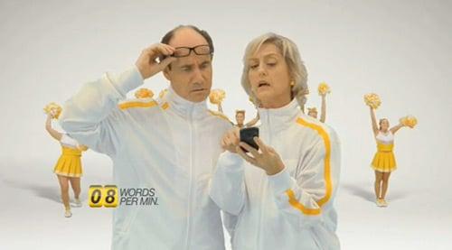 Now Network TV campaign by Antonio Marcato