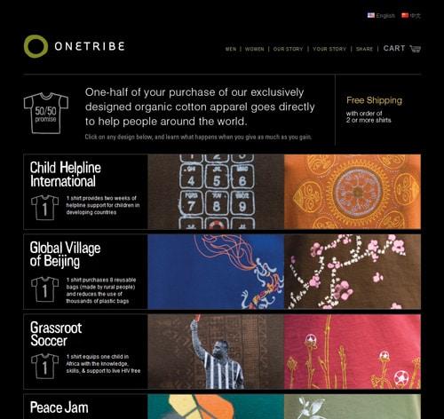 inspiration-2010-website-design-32