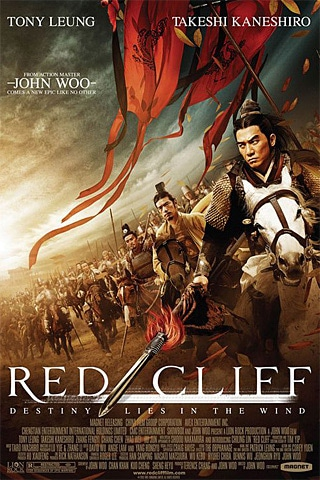 Red Cliff iPhone Wallpaper