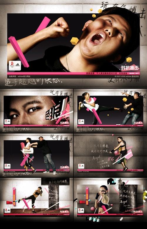 adidas women (china)