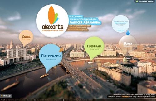 www.alexarts.ru