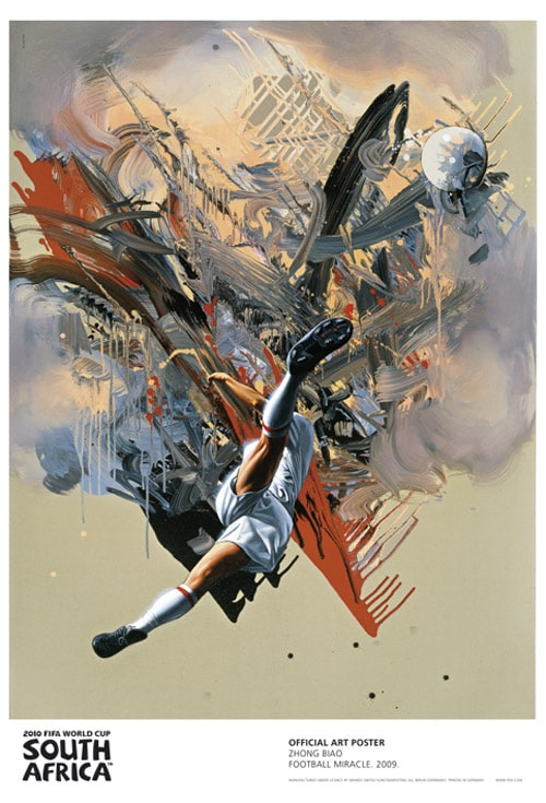 Zhong Biao - Football Miracle