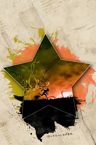 Star iPhone Wallpaper