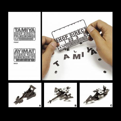 Business Card for: Tamiya