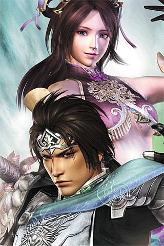 Dynasty Warriors iPhone Wallpaper