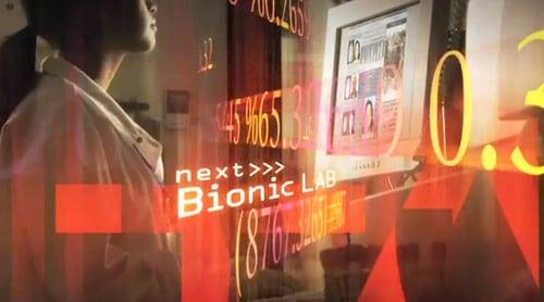 Bionic Lab