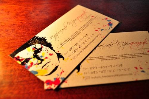 Business Card - trofym friedenruf
