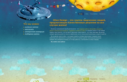 one-page-web-design-2011-may-19