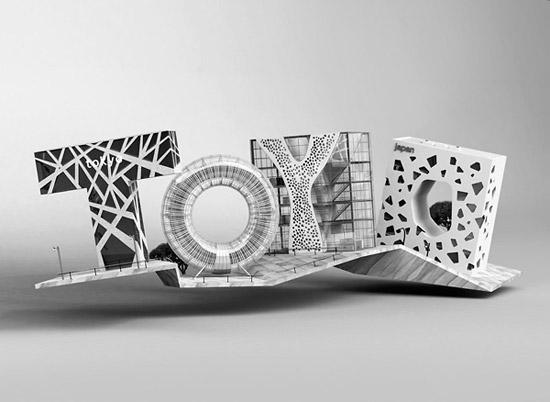 Design heroes : Toyo Ito