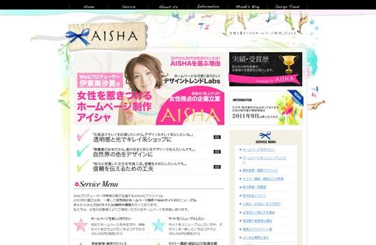 www.aisha-web.com