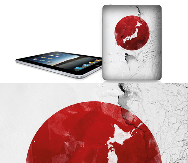 Help Japan by Carles Marsal and I.J.R.F.