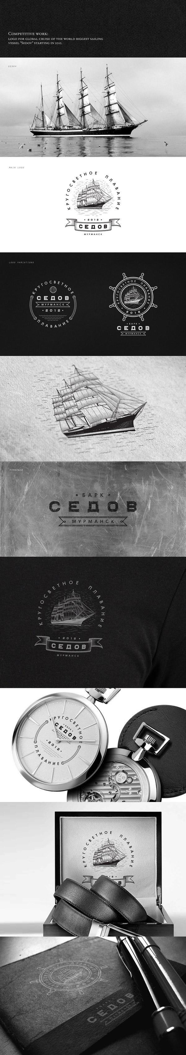 Pavel-Emelyanov-artist-13