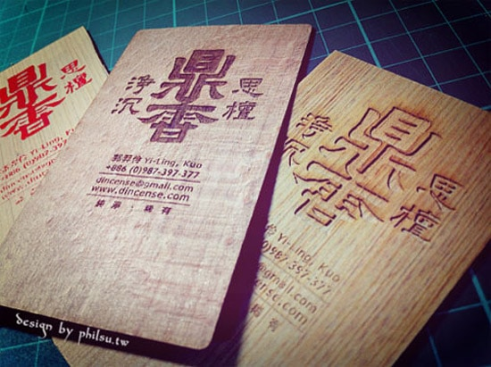 50 hot new business card designs designrfix chinese wooden business card colourmoves