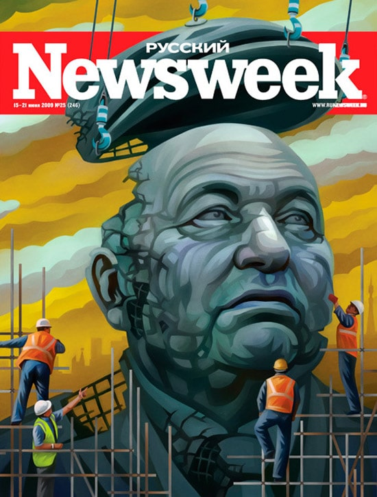 Newsweek Covers