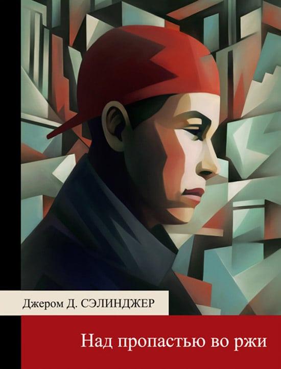 Evgeny Parfenov-artist-28