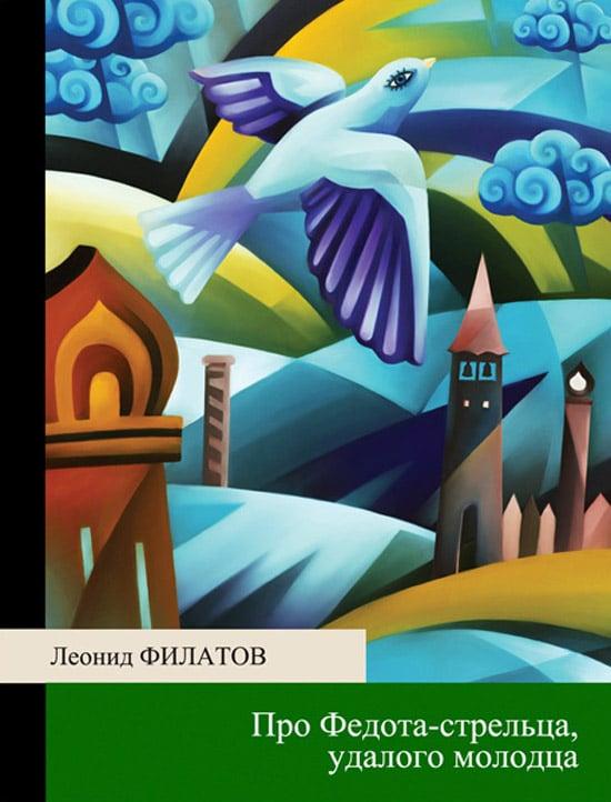 Evgeny Parfenov-artist-30