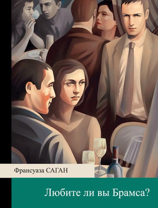 Evgeny Parfenov-artist-31