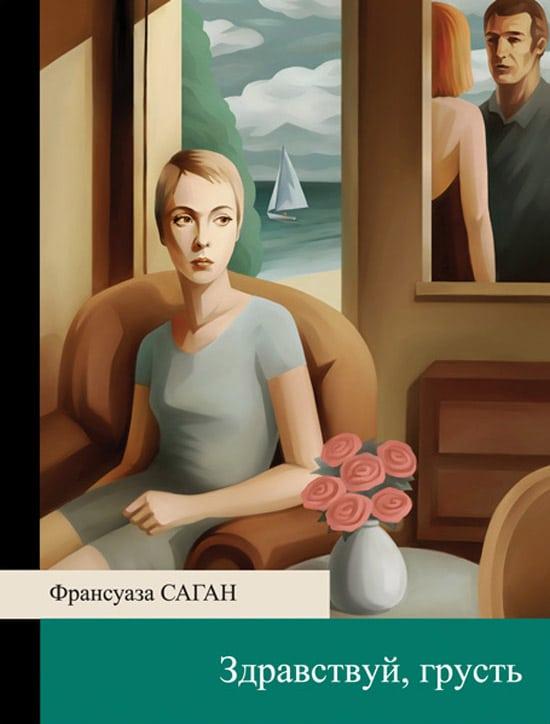 Evgeny Parfenov-artist-32