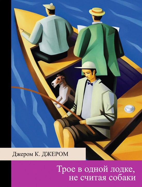 Evgeny Parfenov-artist-33