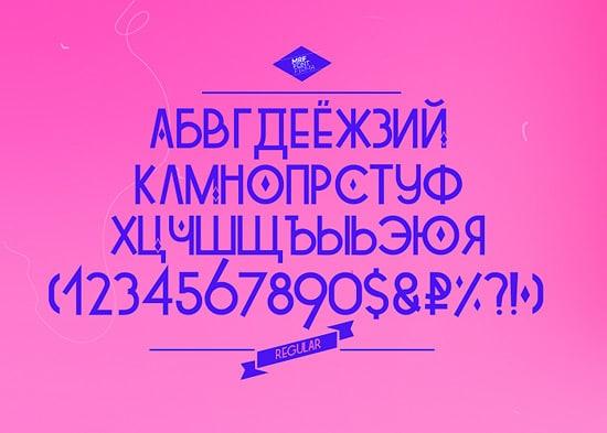 Tetra free font