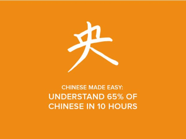 Chinese Made Easy: Understand 65% of Chinese in 10 Hours