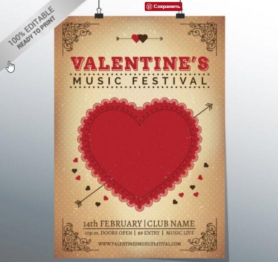 Valentines day poster valentine special gifts for valentines 25 free and creative valentines day design templates for 2018 pronofoot35fo Choice Image