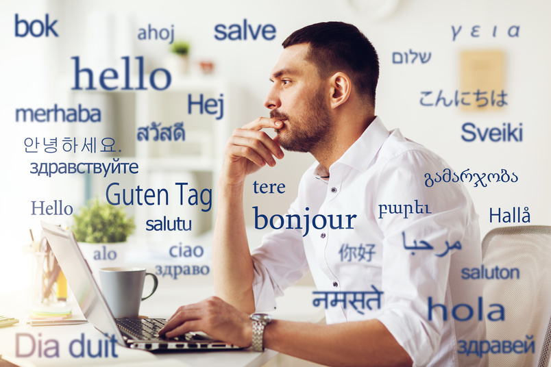 Strategies for Using Automated Translation  Effectively on Your Website